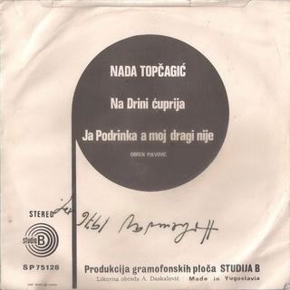 Nada Topcagic - Diskografija R-466314