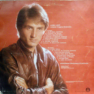 Ljuba Lukic - Diskografija  R-466710