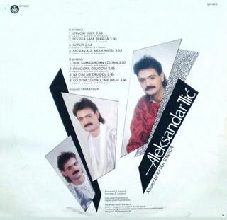 Aleksandar Aca Ilic - Diskografija  R-467111