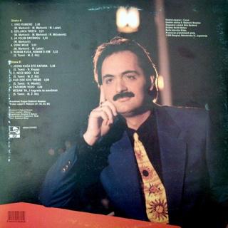 Aleksandar Aca Ilic - Diskografija  R-467113
