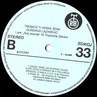 Gordana Lazarevic - Diskografija R-467117