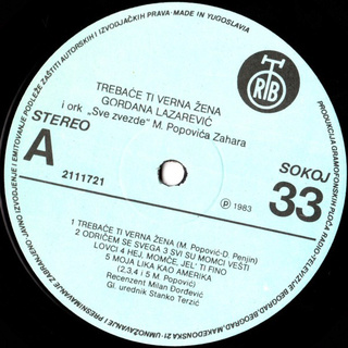 Gordana Lazarevic - Diskografija R-467119