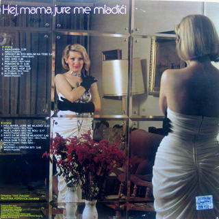 Gordana Lazarevic - Diskografija R-467121