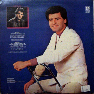 Asim Brkan - Diskografija 2 R-471511