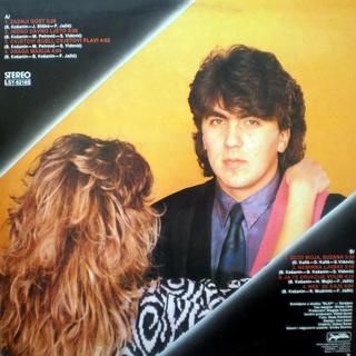 Dusko Kulis - Diskografija  R-471612