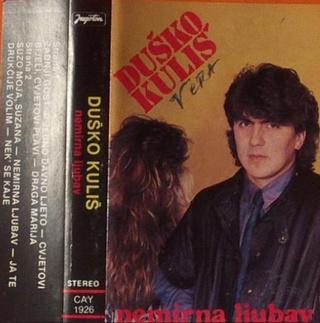 Dusko Kulis - Diskografija  R-471613