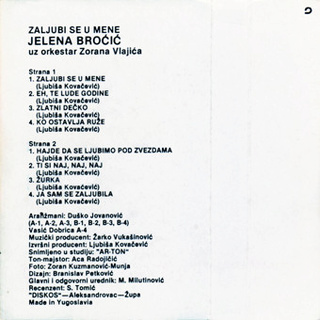 Jelena Brocic -Diskografija R-476312