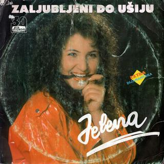 Jelena Brocic -Diskografija R-476316