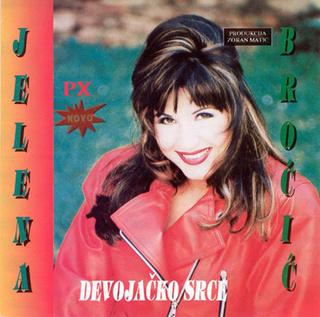 Jelena Brocic -Diskografija R-476318