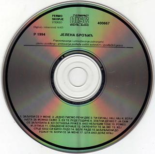Jelena Brocic -Diskografija R-476414