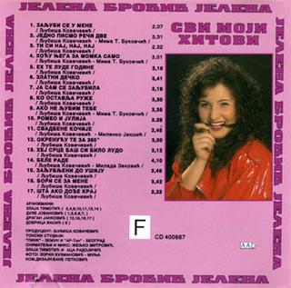Jelena Brocic -Diskografija R-476415