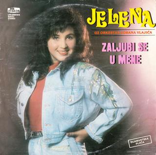 Jelena Brocic -Diskografija R-476710