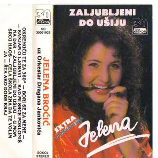 Jelena Brocic -Diskografija R-476718