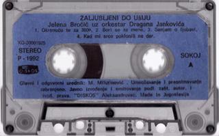 Jelena Brocic -Diskografija R-476719