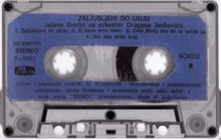 Jelena Brocic -Diskografija R-476720