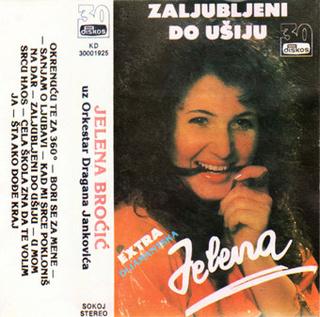 Jelena Brocic -Diskografija R-476721