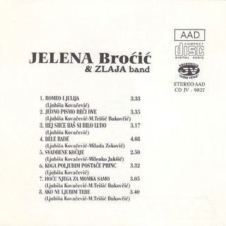 Jelena Brocic -Diskografija R-476724