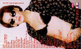Vesna Zmijanac - Diskografija R-478611