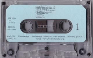 Predrag Zivkovic Tozovac - Diskografija R-481312
