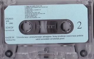 Predrag Zivkovic Tozovac - Diskografija R-481313