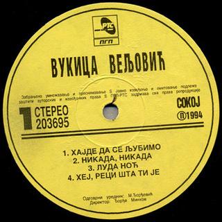 Vukica Veljovic - Diskografija  R-486911