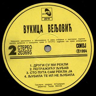 Vukica Veljovic - Diskografija  R-486912