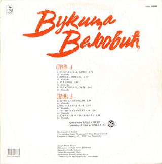 Vukica Veljovic - Diskografija  R-486913