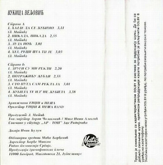 Vukica Veljovic - Diskografija  R-486915