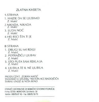 Vukica Veljovic - Diskografija  R-486916