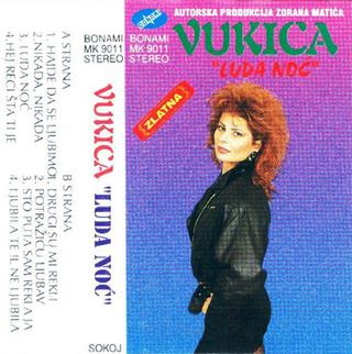 Vukica Veljovic - Diskografija  R-486917