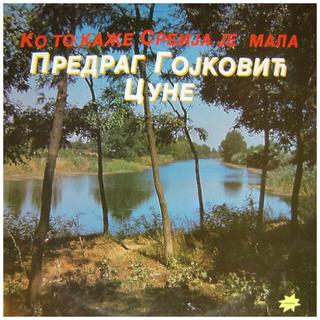 Predrag Gojkovic Cune - Diskografija  - Page 4 R-487017