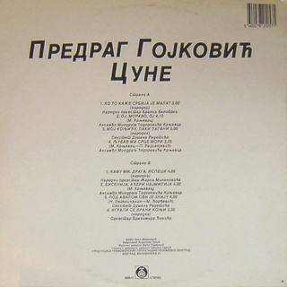 Predrag Gojkovic Cune - Diskografija  - Page 4 R-487019