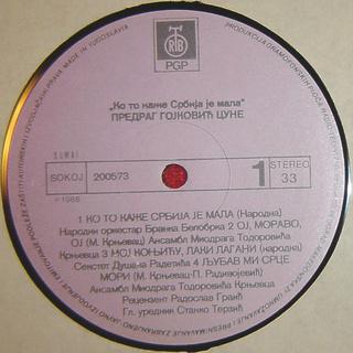 Predrag Gojkovic Cune - Diskografija  - Page 4 R-487020