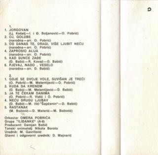 Nada Obric - Diskografija  R-487712