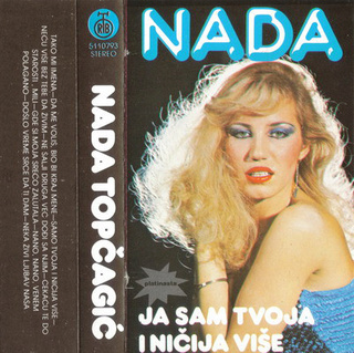 Nada Topcagic - Diskografija R-487810