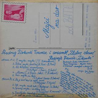 Predrag Zivkovic Tozovac - Diskografija R-488212