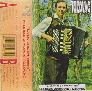 Predrag Zivkovic Tozovac - Diskografija R-490710