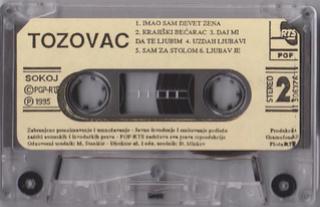 Predrag Zivkovic Tozovac - Diskografija R-490711