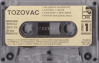 Predrag Zivkovic Tozovac - Diskografija R-490713