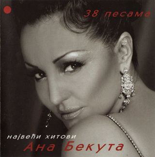 Ana Bekuta (Nada Polic) - Diskografija - Page 2 R-491413