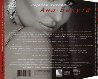 Ana Bekuta (Nada Polic) - Diskografija - Page 2 R-491414