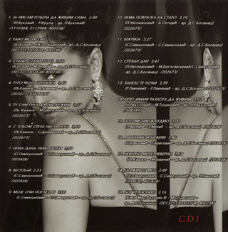 Ana Bekuta (Nada Polic) - Diskografija - Page 2 R-491415