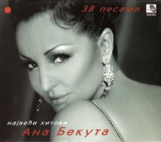 Ana Bekuta (Nada Polic) - Diskografija - Page 2 R-491419