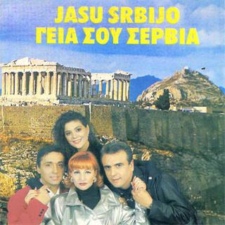 Extra Nena ( Snezana Beric ) - Diskografija  R-491614