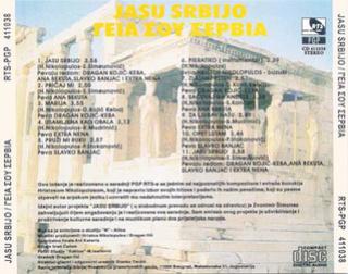 Extra Nena ( Snezana Beric ) - Diskografija  R-491615
