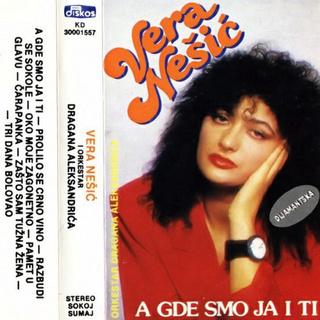 Vera Nesic - Diskografija  R-492610