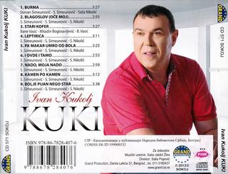 Ivan Kukolj Kuki - Diskografija  R-492711