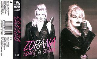 Zorana Pavic - Diskografija  R-493119