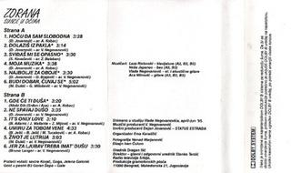 Zorana Pavic - Diskografija  R-493120