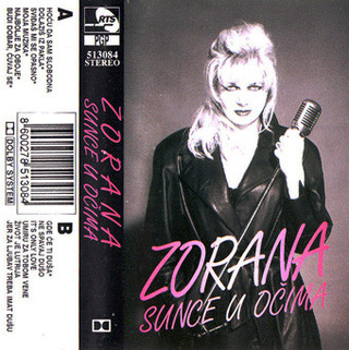 Zorana Pavic - Diskografija  R-493121